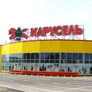 Гипермаркеты Урая