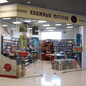 Книжные магазины Урая