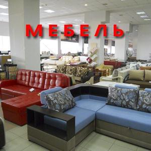 Магазины мебели Урая