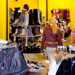 Магазины одежды и обуви Урая