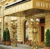 Гостиницы в Урае