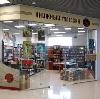 Книжные магазины в Урае