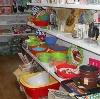 Магазины хозтоваров в Урае