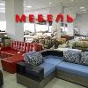 Магазины мебели в Урае