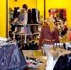 Магазины одежды и обуви в Урае