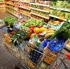 Магазины продуктов в Урае