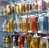 Парфюмерные магазины в Урае