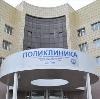 Поликлиники в Урае