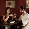 Рестораны, кафе, бары в Урае