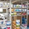 Строительные магазины в Урае
