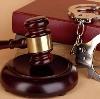 Суды в Урае