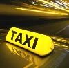 Такси в Урае