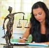 Юристы в Урае